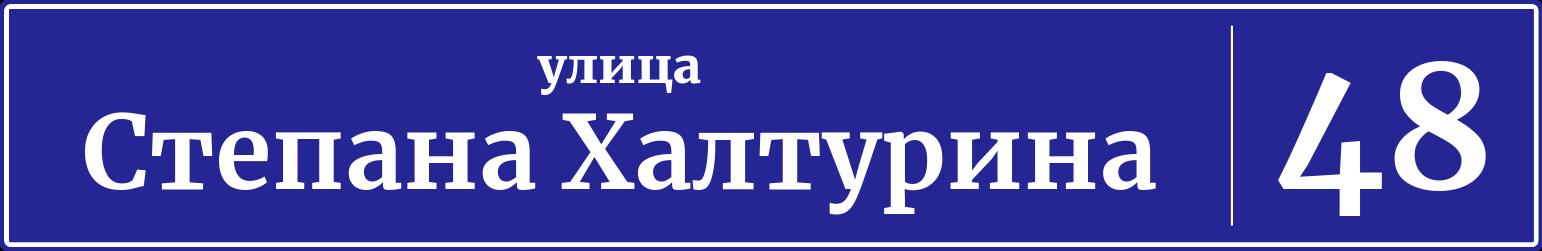 Заказать индивидуалку в Тюмени ул Степана Халтурина я проститутка помогите